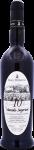 Marco De Bartoli Marsala Superiore Riserva (500 ml)
