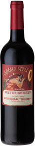 Domaine Piétri-Geraud Banyuls Rimage 'Cuvée Mademoiselle O' 50 CL
